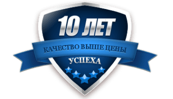 Авега Систем Одесса