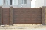 Откатные ворота с отдельной калиткой