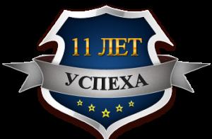 Одесса Avega System