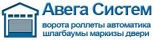 Ворота Одесса